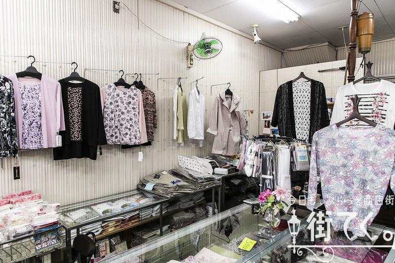 大嶋洋服店