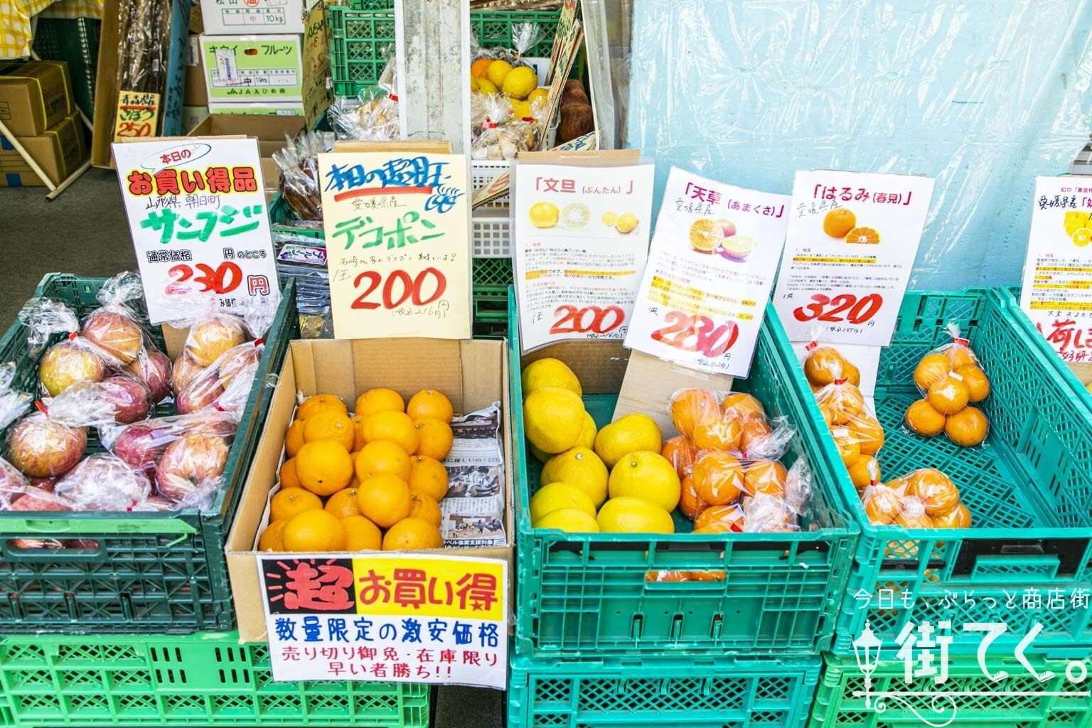 産直市場 ペロスケ赤塚店