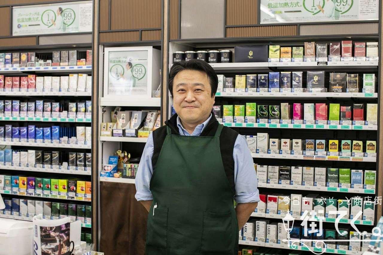 タバコとお酒の店 水谷商店
