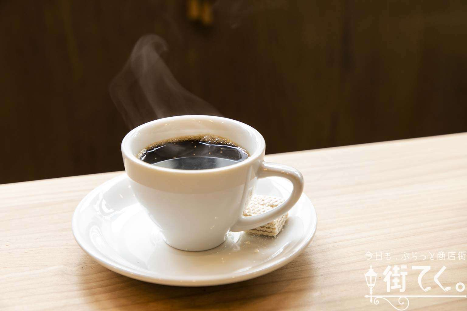 コーヒーロースト ザベスト
