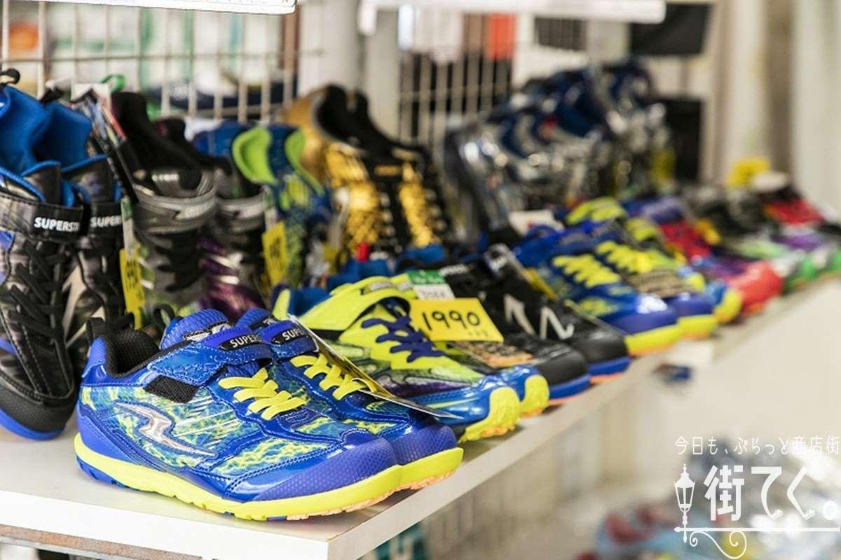 シオノ靴店
