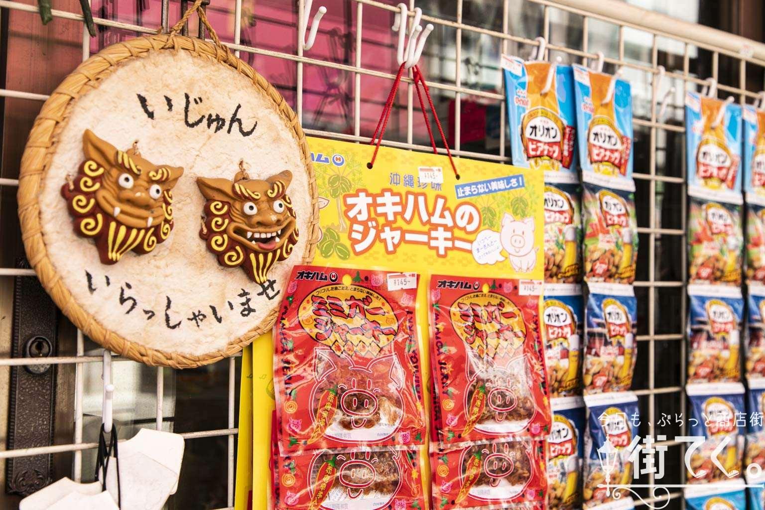 和泉商店街直営店 いじゅん