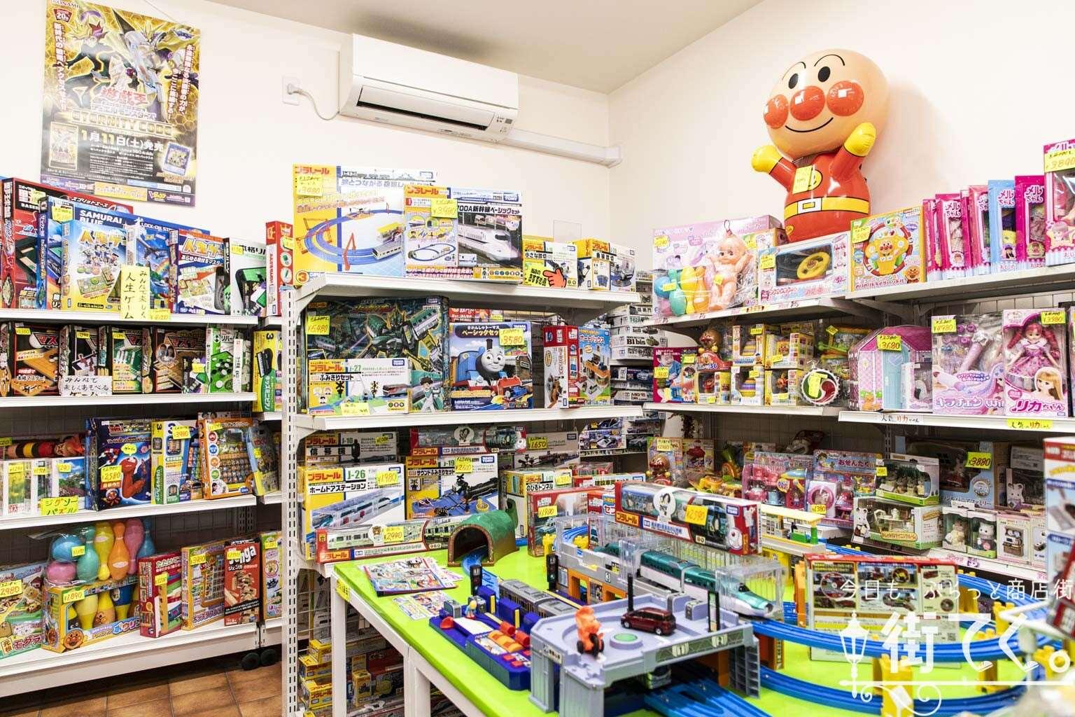 こばやし玩具店