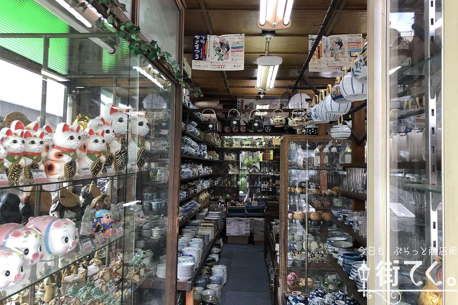 極楽屋陶器店