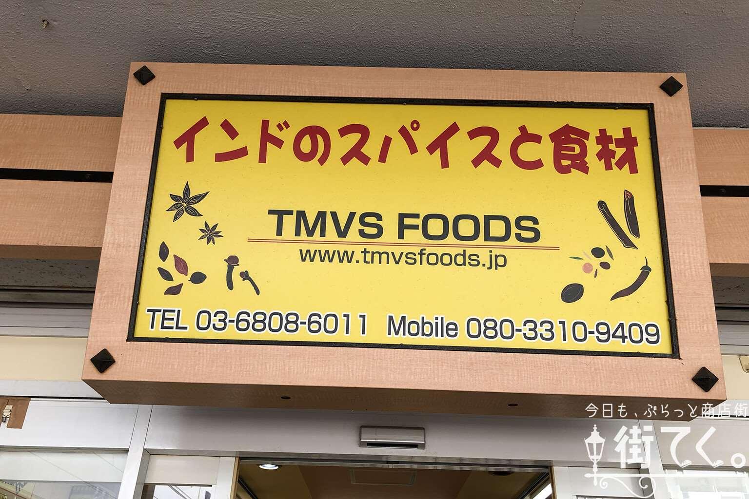 TMVS FOODS