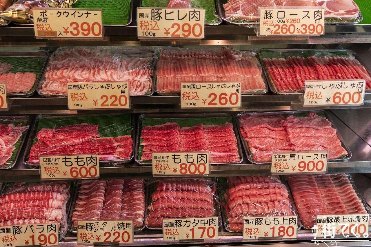 肉の相州屋