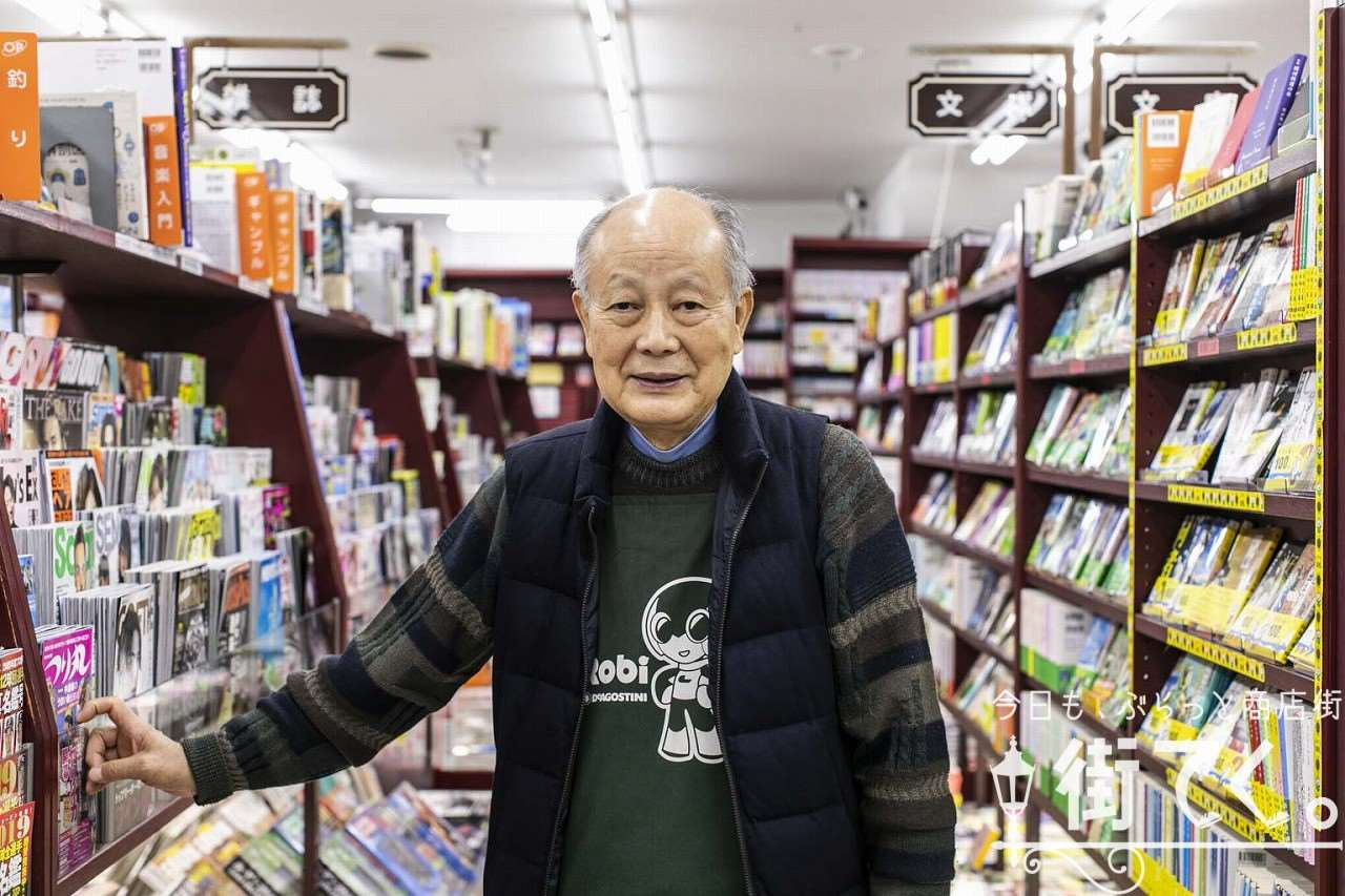 栄文堂書店