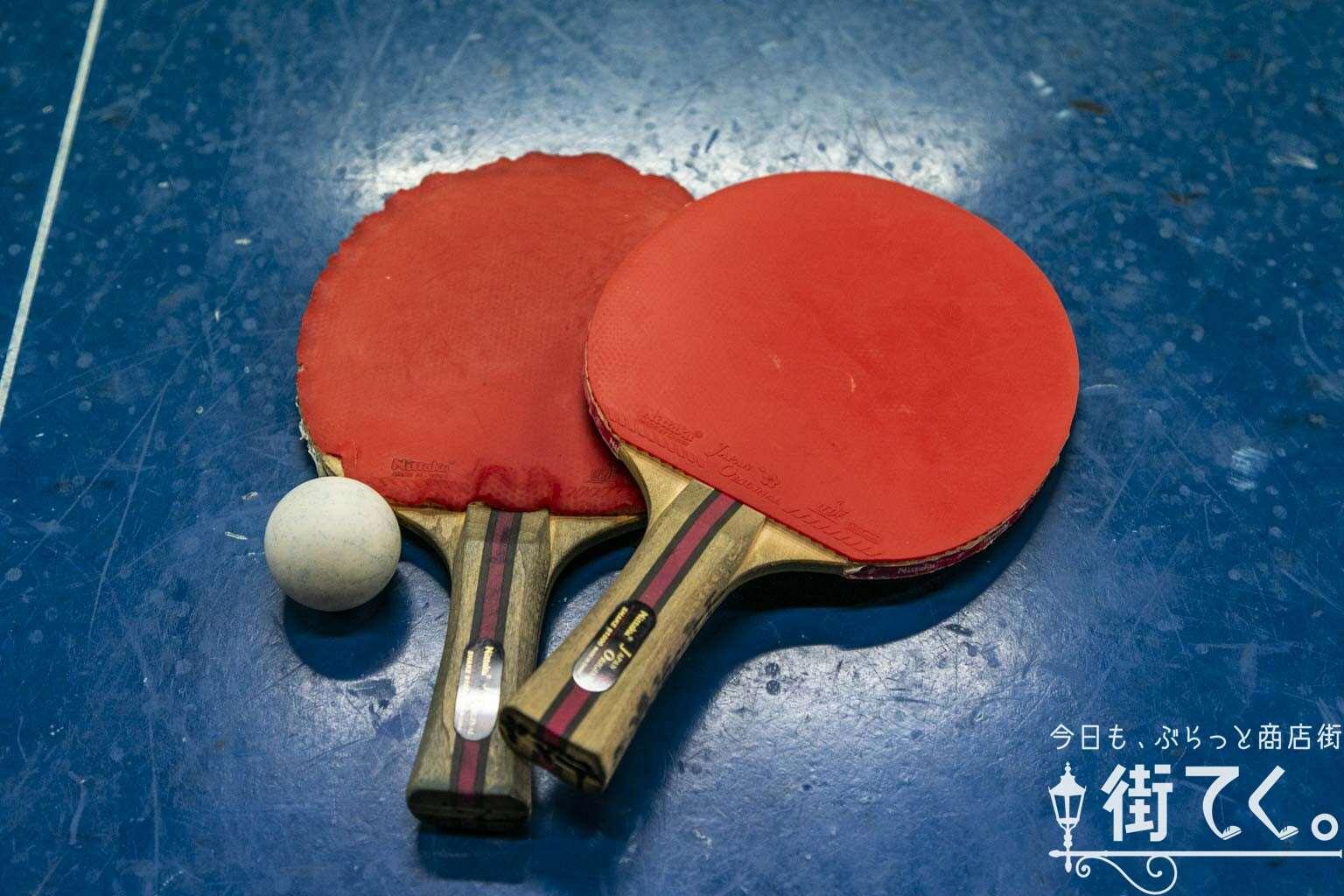 山の手卓球