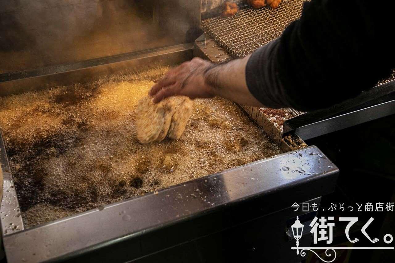 肉と総菜の堀田