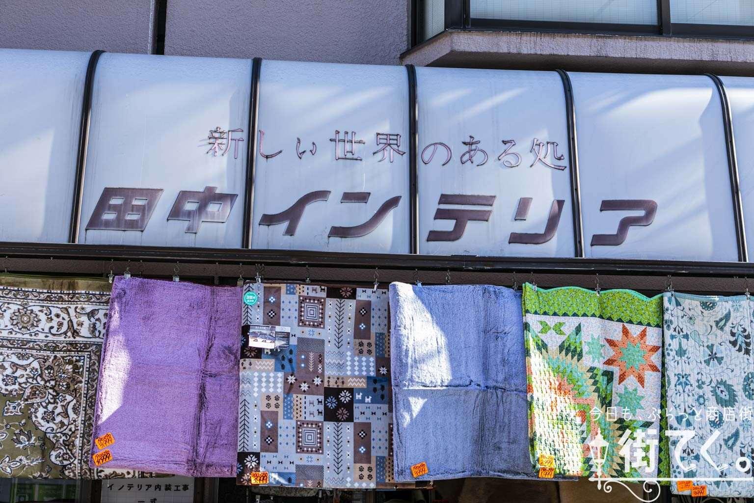 カネナカ豆腐店