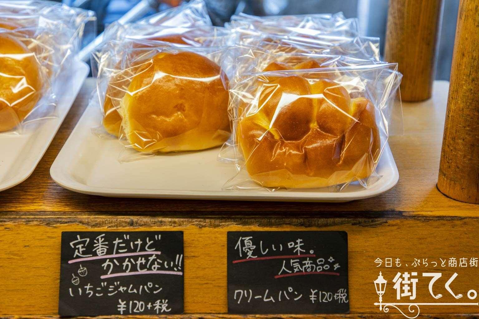 手作りパンの店 NAO