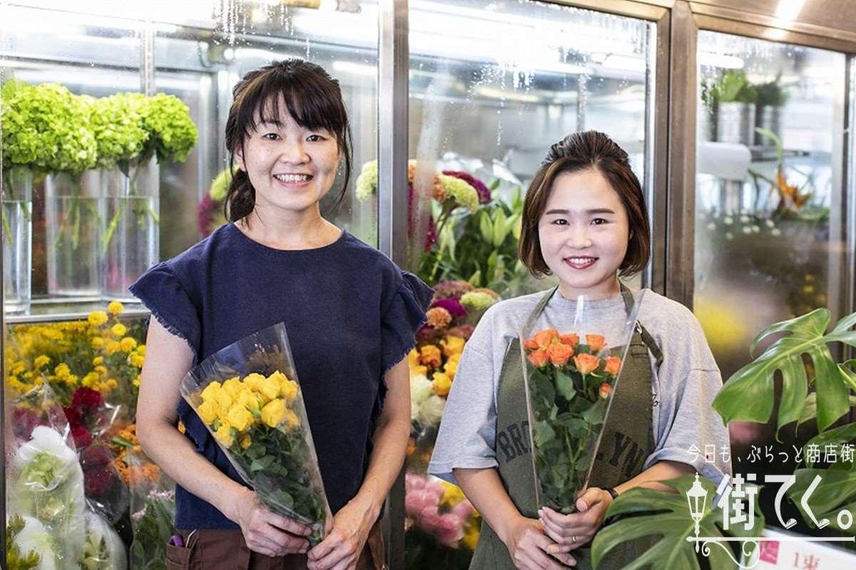 川田生花店