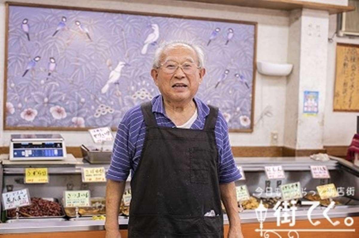 染谷食品店