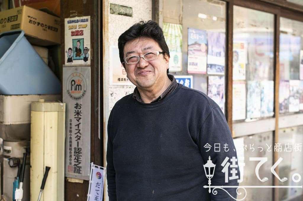 桜井精米店