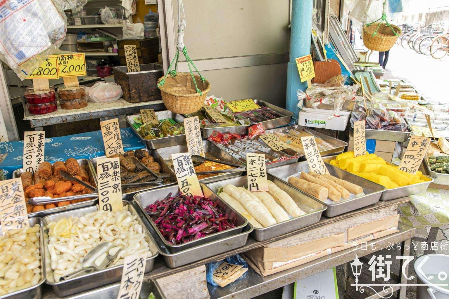 鈴屋高級食品