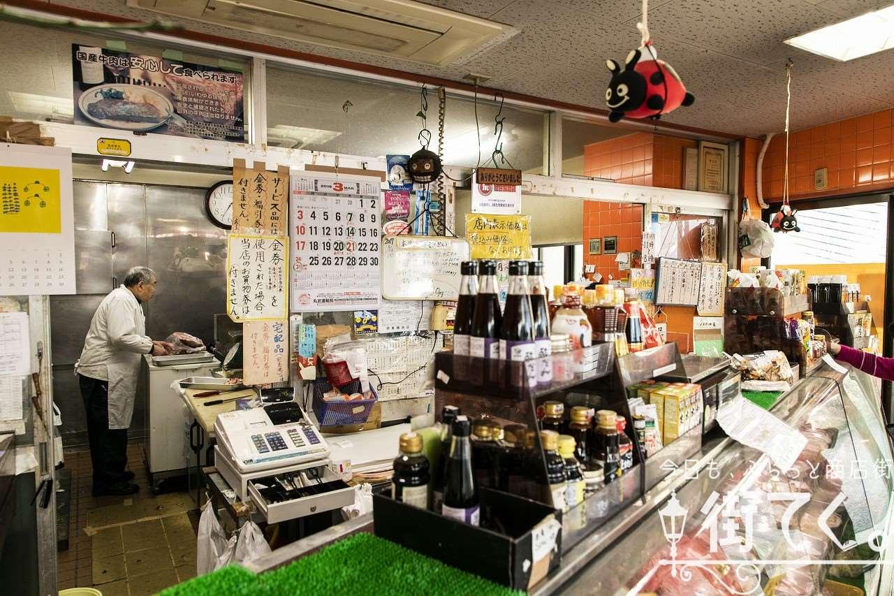 伊東精肉店