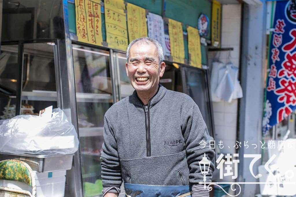 魚定梅丘売場