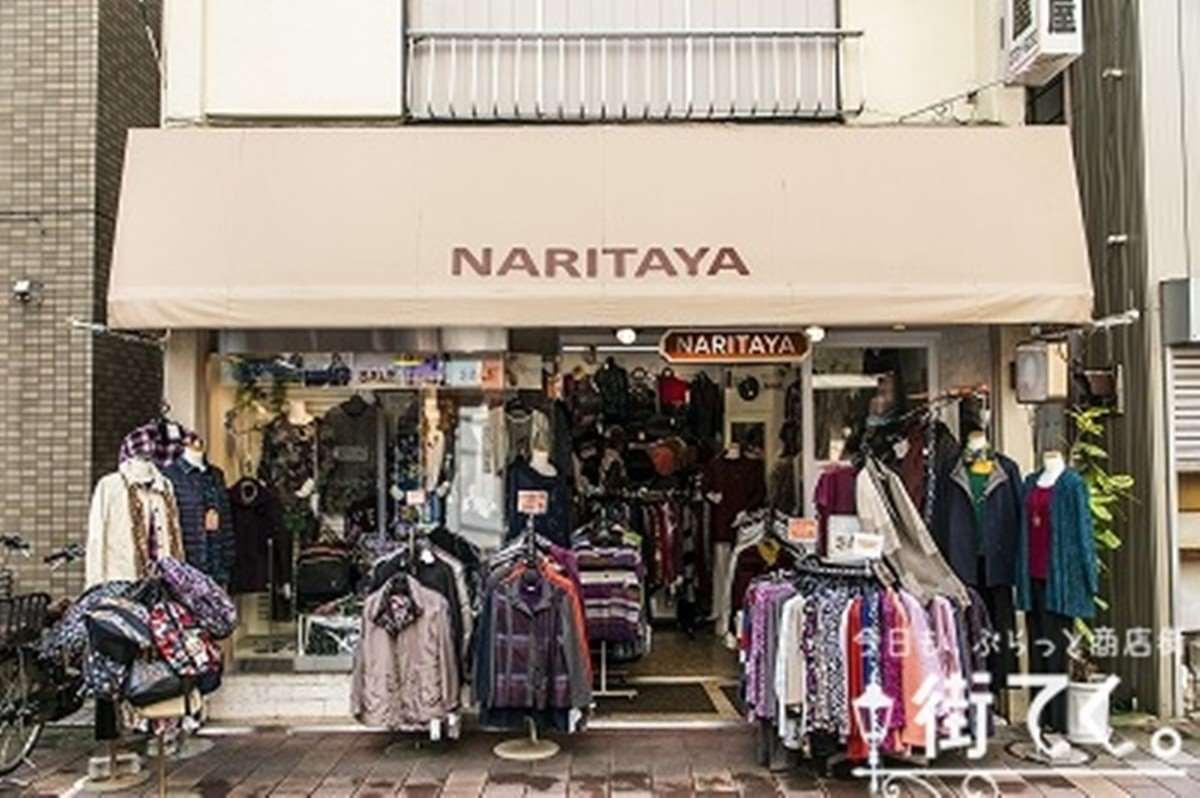 成田屋洋品店
