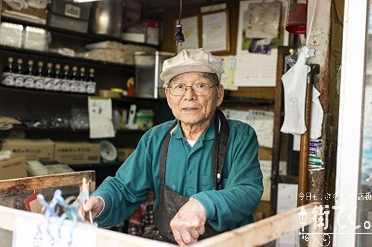 斉藤製麺所