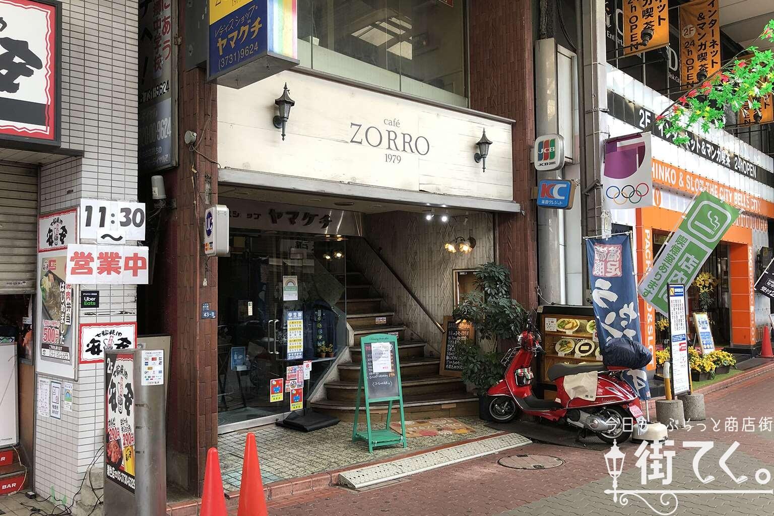 café ZORO